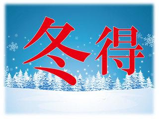◆オンラインカード決済で楽々チェックインプラン◆