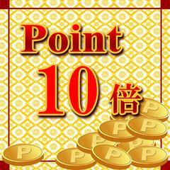 """■ポイント10倍■楽天限定""""Special Plan★""""ポイント+人気の特典付♪♪"""
