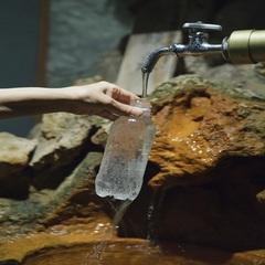 【はじめての方限定】お値打ち現金特価★炭酸泉シャブシャブ&お持ち帰りペットボトル付き♪