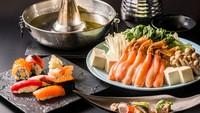 【北海道の味覚蟹】かにしゃぶを堪能☆徒歩1分の寿司バルレストラン『IL ONAI』で【2食付】