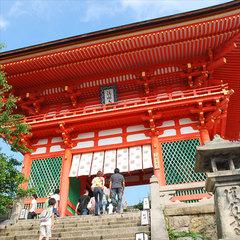 【カップルプラン】ふたりの京時間★仲良く京都を散策