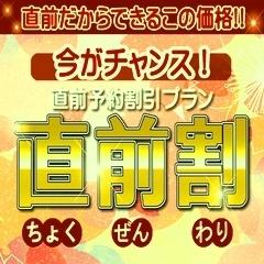 スパ&リゾートホテルソラージュ大分・日出