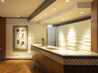 【一人旅なら!?特典いっぱい!】気ままに・自由に「箱根高原ホテル」でのんびりしませんか?