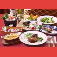 【2食付】和洋折衷のお料理を愉しむ◆スタンダードプラン【北関東魅力プラン】