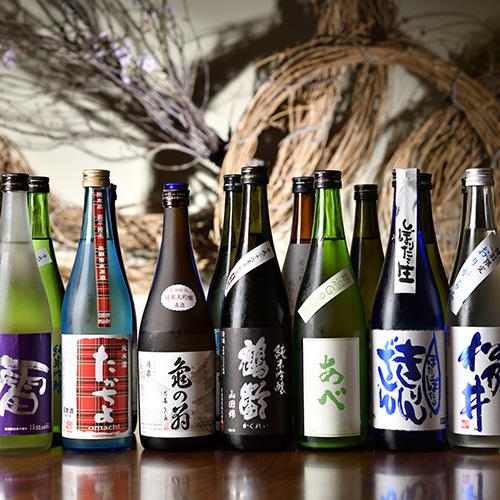 新潟地酒のんべえプラン