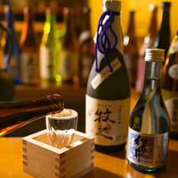 ここにしかない出会い♪今日は二人でとことん飲もう!18種類の限定酒を「楽しむ」新潟地酒のんべえプラン
