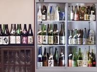 【フレンチを楽しむ】日本三大薬湯越後松之山温泉「酒の宿 玉城屋」1泊2食スタンダードプラン