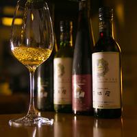 【ワイン×温泉旅館】ソムリエのいる宿!50種類の中からお好きなワインを楽しむプラン
