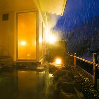 【1泊朝食】 地元新潟や隣接県の方に大人気!そうだ温泉に今から行こうプラン