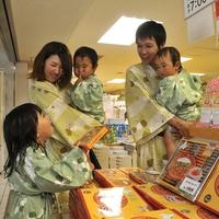 【ご来館感謝!/会席】<〜1/31>最大15%OFF!季節の道産食材会席料理&25品バイキング