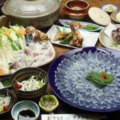 海鮮の宝庫!【ふぐ+伊勢海老+タコ】日間賀島三大饗宴プラン