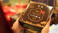 【楽天スーパーSALE】5%OFF レンタサイクル無料券&もみじ饅頭のお土産付き宿泊プラン
