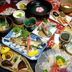 2食付き 【懐石料理コース】