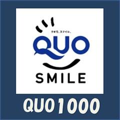 【2食つき】 QUO1000プラン 〜サウナ付お風呂・駐車場無料〜
