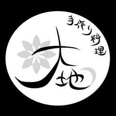【ご当地プラン】 注目!◎◎1泊2食つきプラン ★八戸産焼サバと十和田バラ焼き付きの定食★