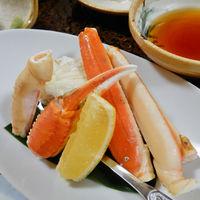 【グレードアップ】 メインはズワイガニ☆みっちり詰まった蟹でちょっぴり贅沢<貸切露天 入浴特典>