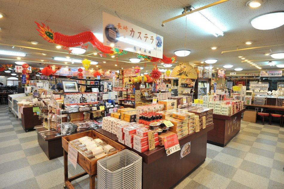 園田真珠売店