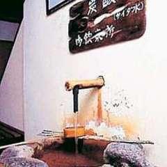 【季節の味覚】飛騨牛や川魚に山菜など地元の恵みがたっくさんスタンダードプラン【日本三名泉】