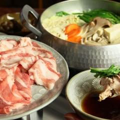【1泊夕食付き】朝ゆっくりしたい方にお勧め!夕食は自慢の料理を!【グリーンシーズン】