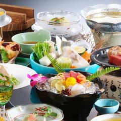 【1日2組限定】卒業旅行プラン!夕食は四季を楽しむ会席料理をご堪能♪