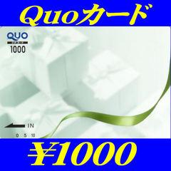Quoカード¥1000おまけ付きプラン 【駐車場無料・駅より徒歩4分】