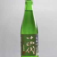 【プレミア日本酒】『十四代』付き・在庫なくなり次第終了