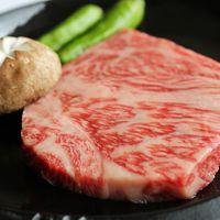 【よし田川別館名物】『山形牛ステーキ会席』に舌鼓み