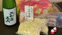 【GoToトラベルキャンペーンにオススメ!】喜多方名品宿泊セット付き!素泊まりプラン