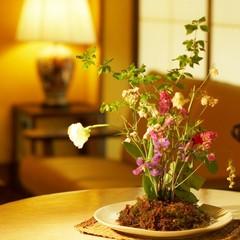 ◆咲花温泉 佐取館 ◆24時間ステイdeのんびり温泉旅行*≪1泊3食付☆ロングステイ☆≫