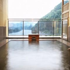 「レジャー・ビジネス」☆手軽に温泉旅行!1泊朝食付きプラン