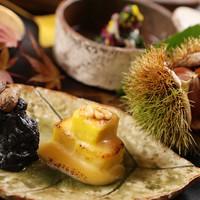 【スタンダードプラン】料亭で腕を磨いた料理長が作る本格日本料理を堪能【1泊2食付】