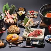 【冬の味覚】贅沢 蟹懐石 飲み比べチケット付 1泊2食付
