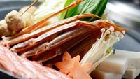 【冬に人気の鍋!】和食「蟹と黒毛和牛の極上しゃぶしゃぶ会席」を堪能(夕朝食付)