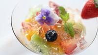 【さき楽】【早割28】【夕食スタンダードプラン】鎌倉フレンチを楽しむ(夕朝食付)