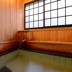 ●一人旅●素泊まり・・・草津温泉湯畑や共同浴場等が目の前・・・お食事なしでお手軽に♪