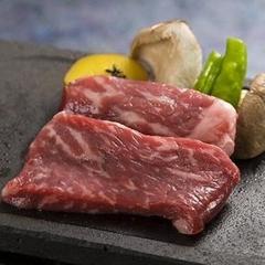 ◆◇当館人気NO.1◇◆ 『 特選黒毛和牛ステーキプラン 』