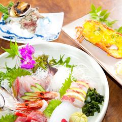 【海鮮づくしプラン】焼き伊勢海老+貝料理1品つき☆《2食付》