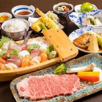【楽天スーパーSALE】5%OFF【お刺身は豪快舟盛り&ステーキ御膳が大人気!】《2食付》