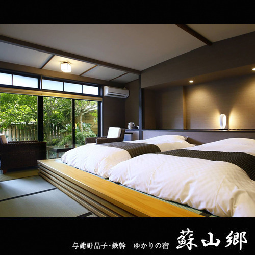 MODERN Semi Western-Style Room Non-Smoking