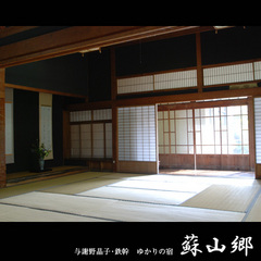 【事前カード決済】あか牛溶岩焼会席プラン/専用個室食