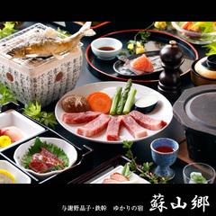 【現金特価】あか牛溶岩焼き会席プラン/個室食