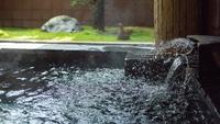 【フォレスト】自然を満喫!緑の中の西洋風ホテルでフランス料理を楽しむ森の休日