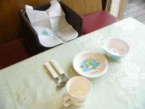 <姫路セントラルパーク入場券+選べる2食付>得々プラン☆ 思いっきり遊んだ後は露天風呂でゆったり♪