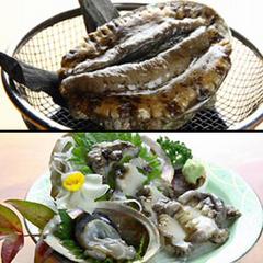 贅沢!旬のアワビ1人1つ☆選べる食べ方 [ 踊り焼きorお造り ] 鮮度重視☆舟盛り付海鮮会席プラン