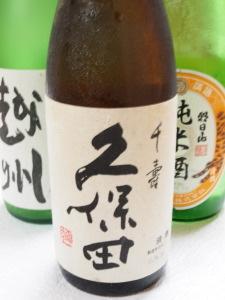 Nishidani Onsen Chuseikan image
