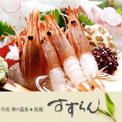 人気の旬魚の舟盛り付き!せいろ蒸し会席【海恵−kaikei−】【夕食は部屋食♪】