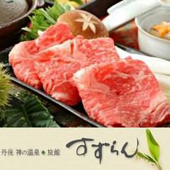 【梅コース】【ファミリー応援♪】春は肉×魚♪リーズナブルすき焼きプラン≪夕食は部屋食≫