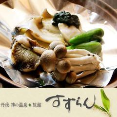 大人気の舟盛り×磯の香あふれる「アワビのステーキ」♪海の幸堪能プラン 【春実−syunka-】