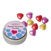■Happy Valentine■〜雲仙3大グルメ〜恋する季節に甘いおもてなし<色浴衣・ショコラ♪>