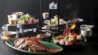 【食を堪能】2食付き特選会席 お食事処プラン【アワビの酒蒸し、金目鯛(一尾)煮付け付き】